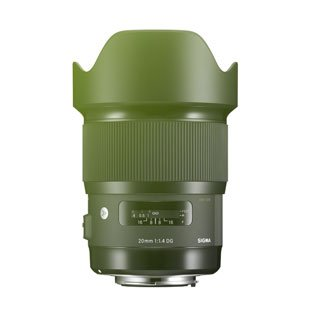 Sigma 20mm f/1,4 DG HSM Art EF (canon mount)