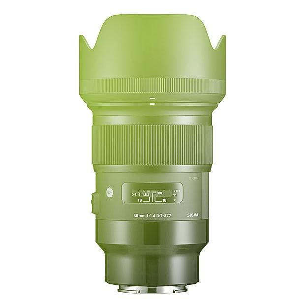 Sigma 50mm f/1,4 DG HSM Art FE (SONY E MOUNT)